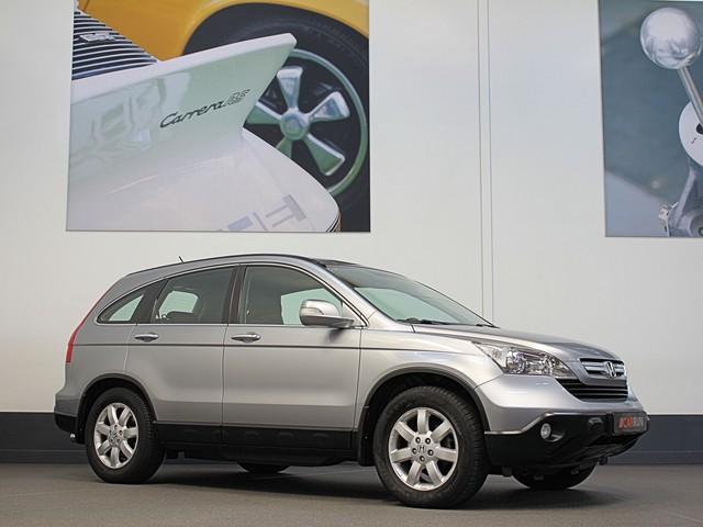 Honda CR-V 2.0i 150pk Elegance, Nieuwstaat NL Auto met volledige historie. Trekhaak 1600kg   Parkeersensoren   Cruise contol   Climate cont