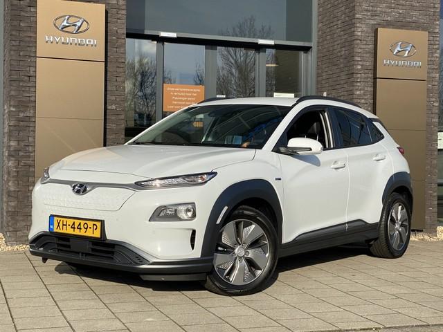 Hyundai Kona EV Premium 64 kWh | 4% BIJTELLING | INCL BTW | NAVI | LEER | NIE