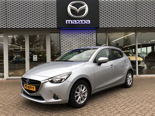 Mazda 2 1.5 Skyactiv-G Dynamic | TREKHAAK | NAVIGATIE | AIRCO | CRUISE | BLUETOOTH | RIJKLAARPRIJS