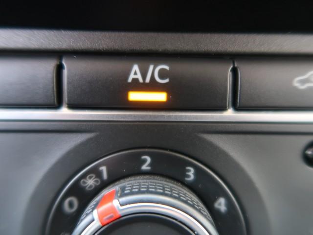 Volkswagen Transporter 2.0 TDI L2 Airco Cruisecontrol PDC