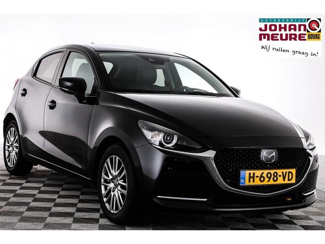 Mazda 2 1.5 Skyactiv-G Signature | LED | Half LEDER | NAVI | KEYLESS | 360 Camera -A.S. ZONDAG OPEN!-
